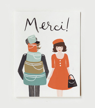 gc_french_merci